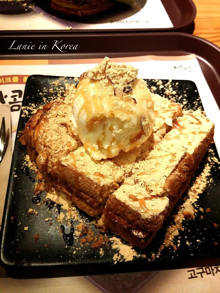 Sulbing (설빙) Korean Dessert Cafe | Asian Food Recipes ...