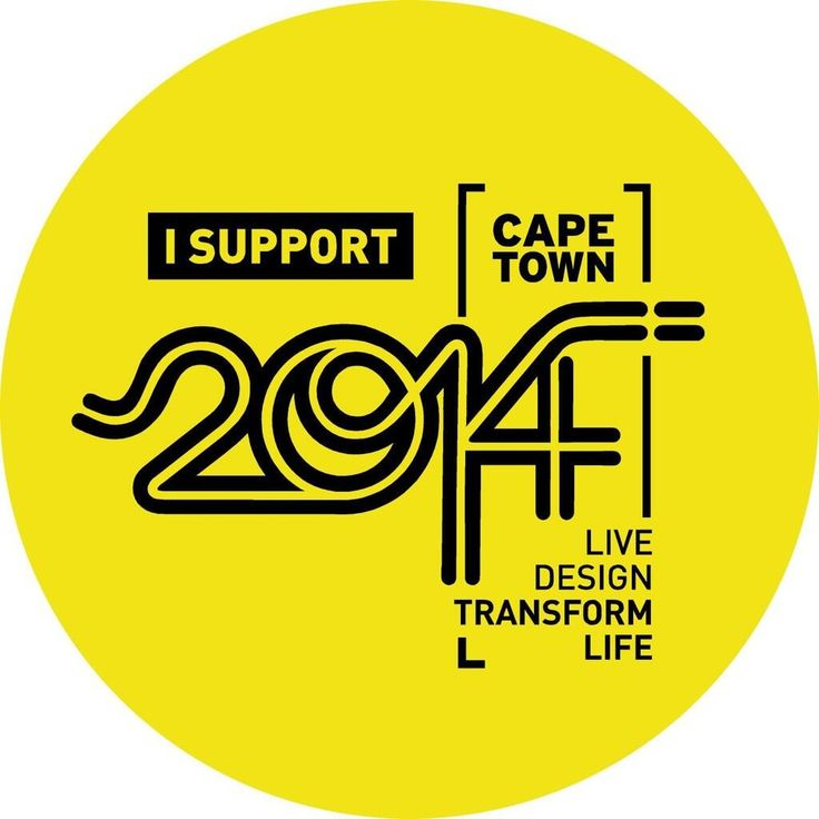 Simply another legitimate reason to visit Cape Town! Bang and Olufsen Cape Town