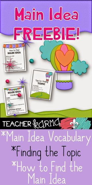 3 Main Idea FREEBIES    Finding the main idea of a text is a difficult skill for students to learn and can be difficult for teachers to teach! I have 3 great main idea resources for you today:  Main Idea Vocabulary  Tips for Finding the Topic  How to Find Main Idea  Please click here to get yourfree main idea resources.  Best wishes!   finding the topic how to find the main idea main idea lesson main idea vocabulary nonfiction text teacherkarma.com