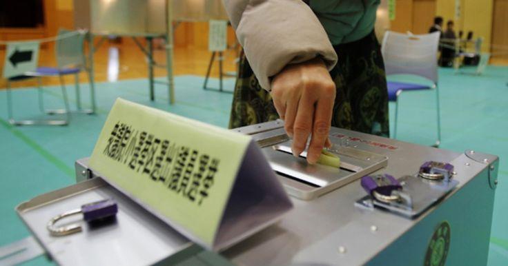 Eleições legislativas antecipadas têm início no Japão