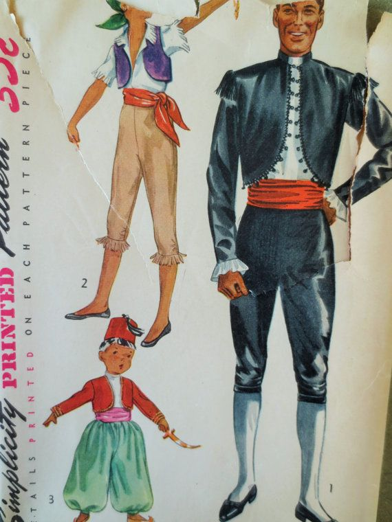 Vintage Simplicity 4034 Sewing Pattern Costume Pattern