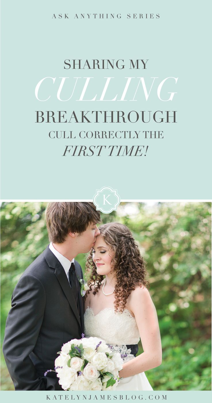 Fast Wedding Photographers Culling Workflow | Virginia Wedding Photographer | Katelyn James Photography