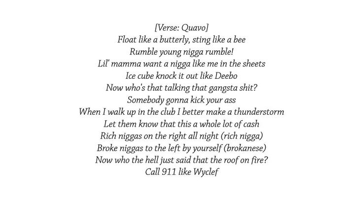 Migos -- Fight Night Lyrics.my favorite song.