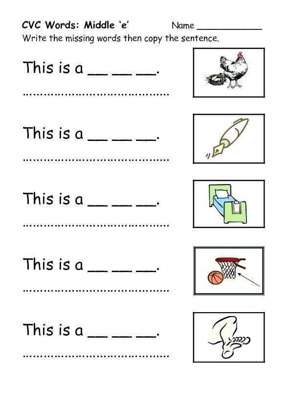 Word Work Activities Kindergarten Differentiated Worksheets