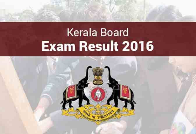 #KSEEB #SSLC #Exam #Results 2016 http://inextlive.jagran.com/kseeb-sslc-exam-results-2016-kerala-secondary-school-leaving-certificate-10th-class-result-likely-to-be-declared-by-tomorrow-on-resultskeralanicin-201604260017