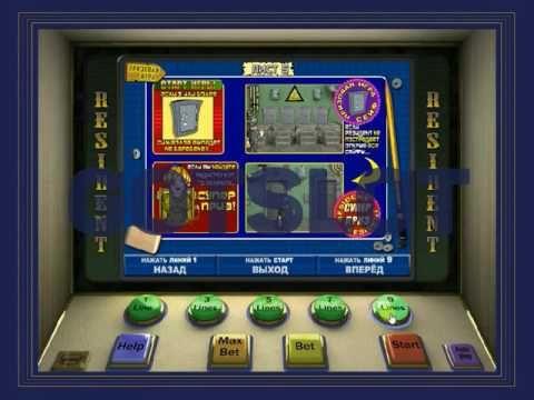 Видео обзор игрового автомата Сейфы