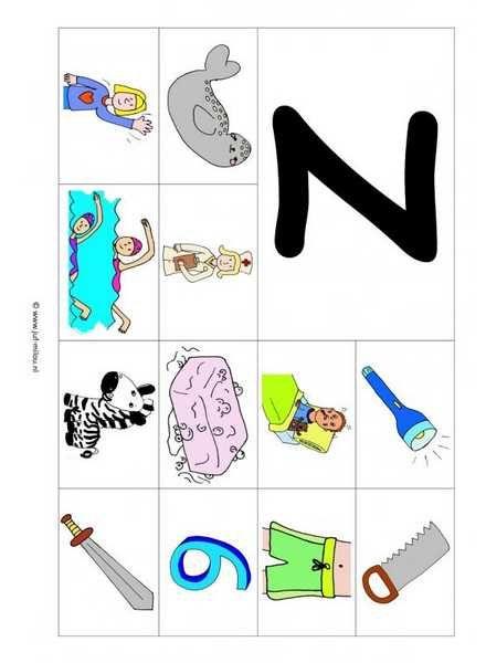 Taal - Z 12 woorden kl