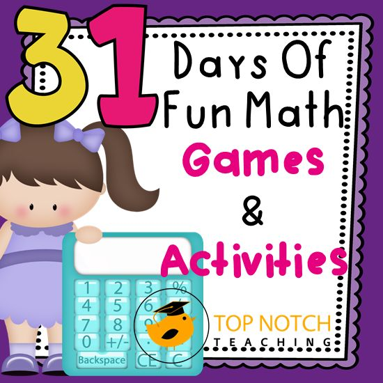 Come and find some new math games and activities to inspire you to try some new ideas in the teaching of math. http://topnotchteaching.com/lesson-ideas/math-games-and-activities/