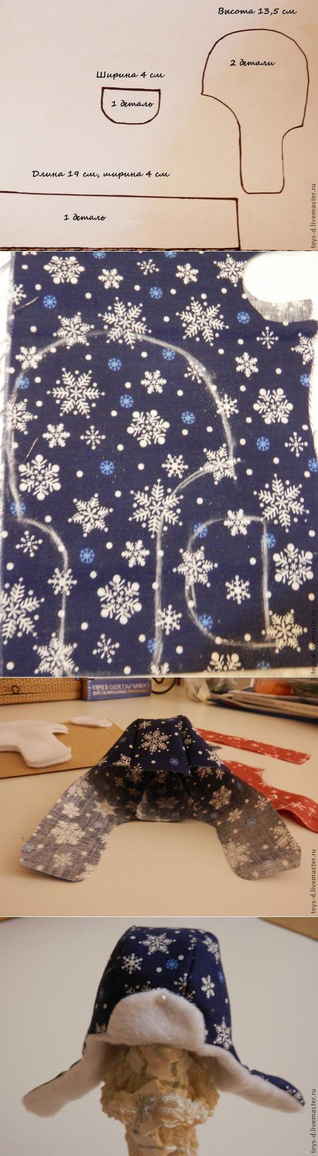 Готовимся к зиме! Шьем шапку-ушанку - Ярмарка Мастеров - ручная работа, handmade