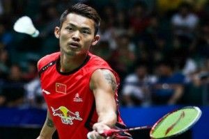 China's five-time world champion and dual Olympic gold medalist Lin Dan will be the star attraction of the Rio 2016 badminton test event later this month.