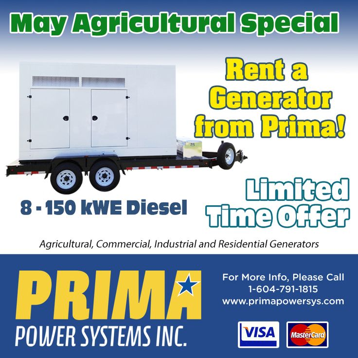 *ONLY 4 DAYS LEFT to take full advantage of our MAY GENERATOR RENTAL SPECIAL!* Need a temporary #generator for a job site or other project? We can hook you up and, we'll even deliver! Call 1-604-791-1815.