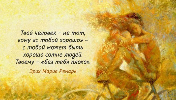 О жизни, любви и простом человеческом счастье.