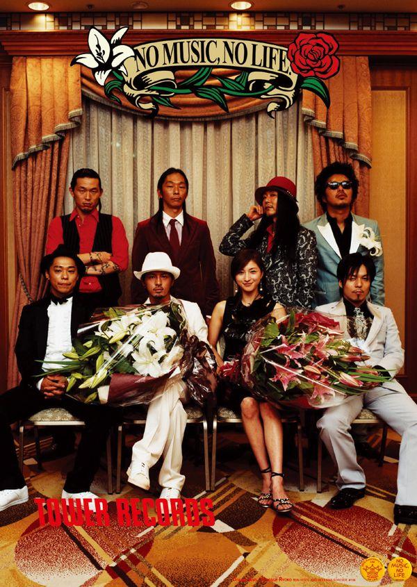 Dragon Ash & 広末涼子  <2007年8月>