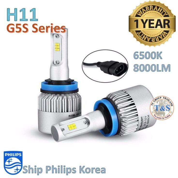 ตอนนี้กำลังลดราคากับ<SP>LED ไฟหน้ารถยนต์ LED รุ่น G5S ขั้วหลอด H11++LED ไฟหน้ารถยนต์ LED รุ่น G5S ขั้วหลอด H11 ส่องสว่าง: 8000LM/ชุด(ข้างละ4000LM) แรงดันไฟฟ้า: DC12V -24V จำนวนLED: 12 ชิฟ มุมของลำแสง: 360องศา พลังงาน: 50 W/Set IP Rate : IP65 แหล่งกำเนิดแสง : Philip Ko ...++