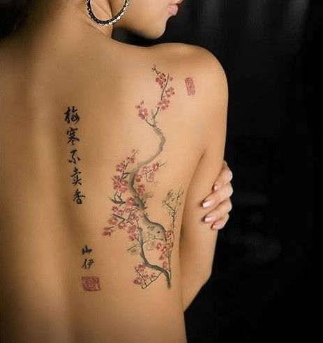 Cherry Tattoos Designs: Cherry blossom tree tattoo on back