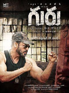 Guru (2017) Telugu Full Movie Online