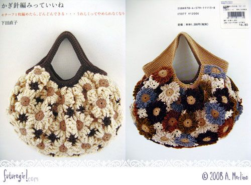 17 Best ideas about Japanese Crochet Bag on Pinterest ...