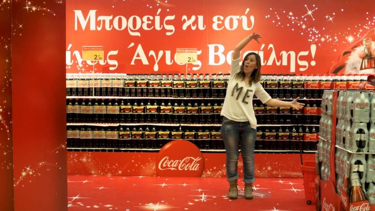 Coke Augmented Reality Photo Booth