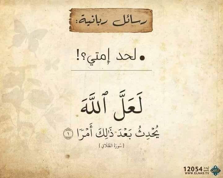 Linasush Pukiines Twitter Nice Inspirational Quotes Islam Facts Words