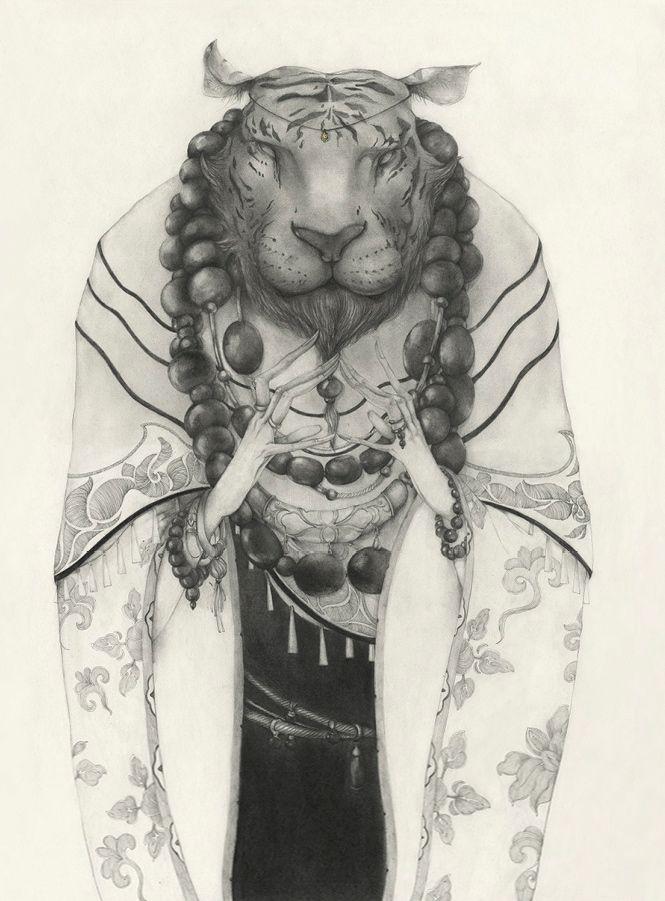 CHINES ZODIAC - YEAR OF THE TIGER - BY LU KE
