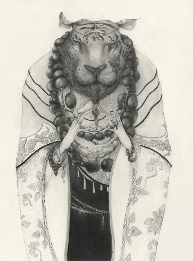 CHINES ZODIAC - YEAR OF THE TIGER - BY LU KE