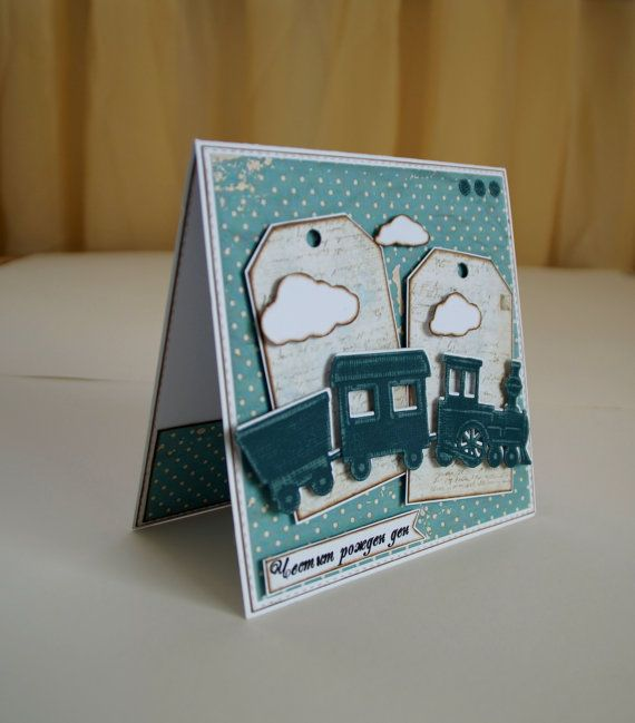 3D card, 3D invitation for birthday boy, children greeting card with train, handmade invitations for birthday  Handmade 3D invitations boy with a train suitable for birthday, christening ....  These calls are made to order for you I can make the same kind, maybe a different color.  Dimensions 13.8 × 13.8 cm Price for 1 piece  Each card has made me pocket for gratuity