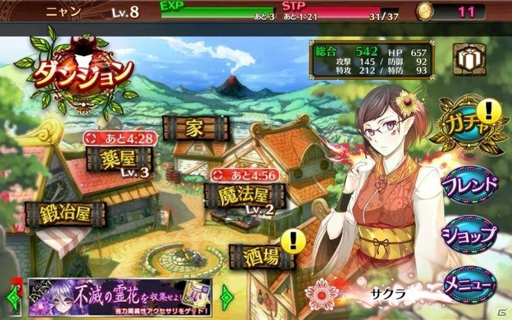 「ゲーム アプリ ホーム画面」の画像検索結果