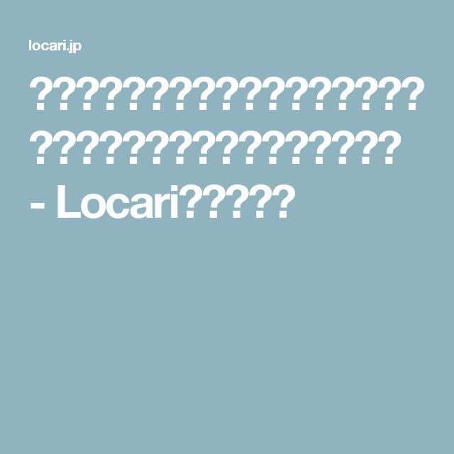 3つの材料をチンするだけ!食べたら病みつき「ミルクもち」を作ろう♡ - Locari(ロカリ)