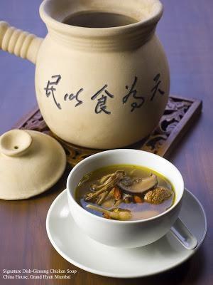 Tea House at Chinahouse