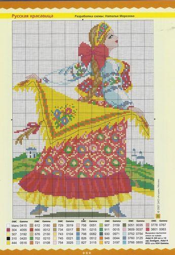Gallery.ru / Фото #3 - ЧМ ручная вышивка 2007 05 - Chispitas