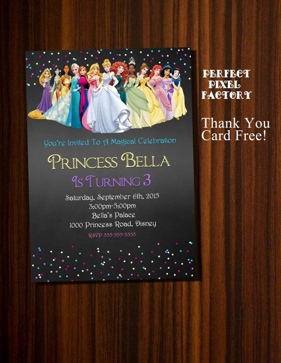 DISNEY PRINCESSES INVITATION Princess by PerfectPixelFactory