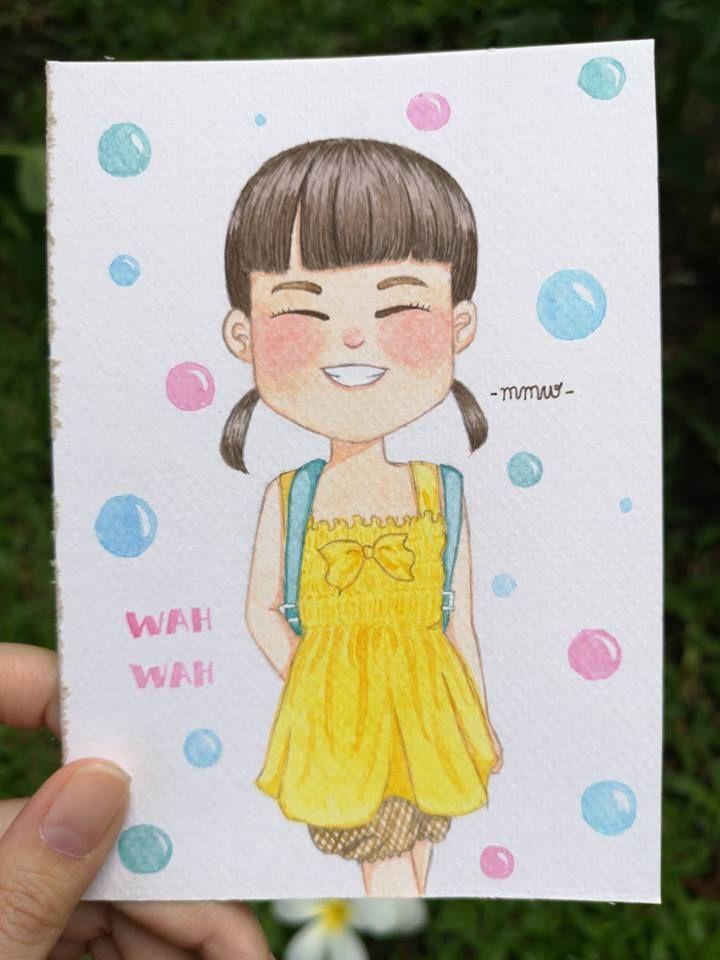 Watercolorpainting Cute Watercolor Cartoon Drawing Birthday
