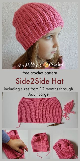 Side2Side Hat - Free Crochet pattern in 6 sizes (12 months - Adult Large) c44965e6f67