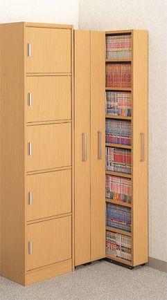 スリムワゴンコミック本の専門店 | 本棚・書棚・ラックの激安通販