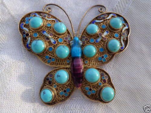 Vintage Oriental Chinese Silver Filigree Enamel Turquoise