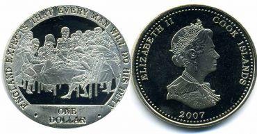 """Острова Кука 1 доллар 2007 """"Англия ждёт, что каждый человек выполнит то, что должен.  Адмирал Нельсон на совещании."""