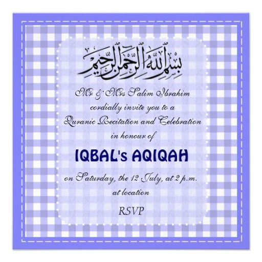 Muslim Baby Boy Aqiqah Card Boys Custom Invitations And