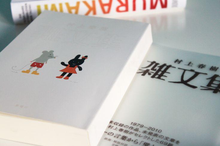 Japanische Ausgabe ohne Plastikhülle