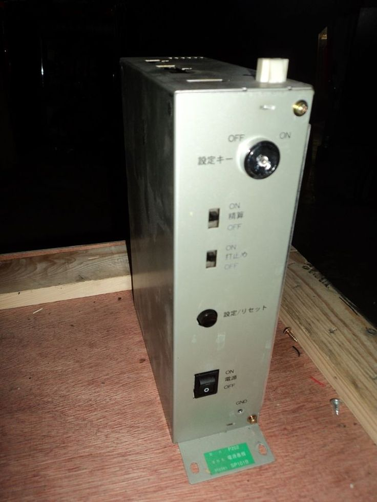slot machine power supply