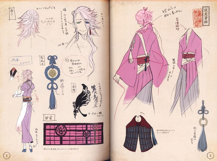 Character Design Manga Anime : Souza samonji artbook touken ranbu pinterest nubes