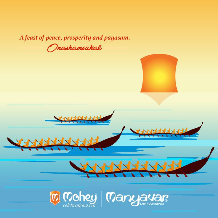 Onamshamsakal to all our friends and family. #HappyOnam