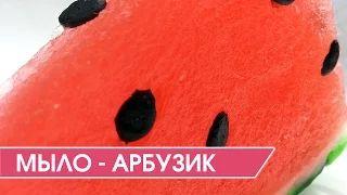 Мыльная фантазия : Одесса - YouTube