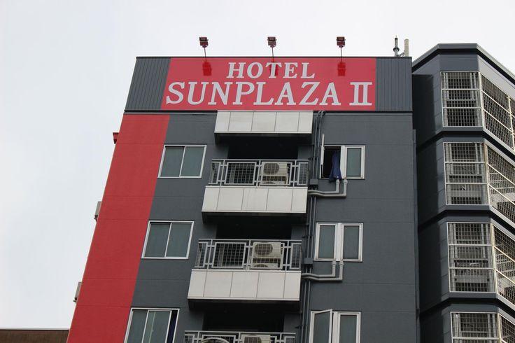 Hotel Zipangu, Osaka. Profitez d'offres exceptionnelles ! Consultez les avis des clients, les photos et réservez en toute sécurité.