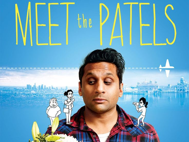 MEET THE PATELS - A real life romantic comedy about Ravi Patel, who enters a love triangle between the woman of his dreams ... and his parents.  On Kickstarter.  Back this terrific film now!