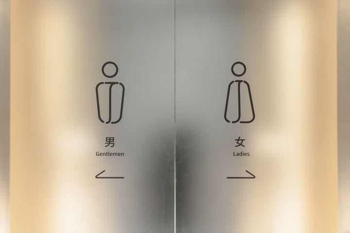 J Galleria branding by United Design Practice, Beijing – China » Retail Design Blog