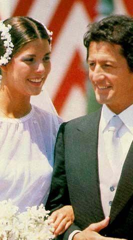 Princess Caroline of Monaco's first wedding to Philippe Junot on ...