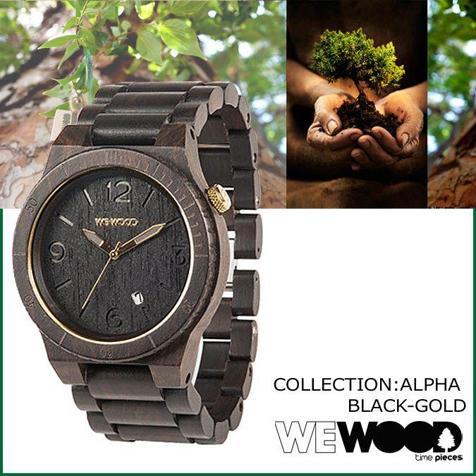 Novinka ve světě WeWood - Aplha Black Gold. Příroda ve spojení s luxusem! http://www.24time.cz/alpha-black-gold/