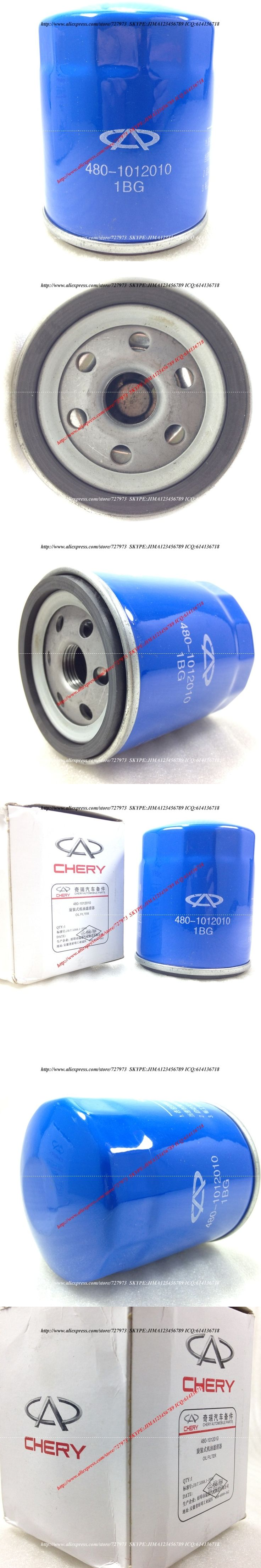 JICOSMOSLU: Oil Filter For Chery Amulet Bonus Karry Yoyo Very A15,A18,ENGINE SQR477,SQR480,480-1012010 4801012010
