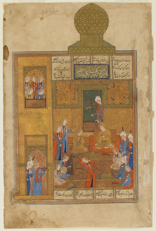 Folio from a Khamsa (Quintet) by Nizami; recto: Bahram Gur and the Princess in the Yellow Pavilion; verso: text, Princess telling the story circa 1550 Safavid period Opaque watercolor, ink, and gold on paper H: 30.3 W: 20.2 cm Shiraz, Iran