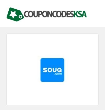 We provide you with the access to all Coupon Codes, Discount Codes, Deals and offers active with popular online portals. Never miss the Chance to Save Money using Coupon Codes for Free. Visit: https://www.couponcodesksa.com/Souq